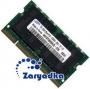 Модуль оперативной памяти оперативная память для ноутбука Asus Eee PC 1015P / 1015PE DDR2 2Gb