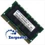 Оперативная память модуль оперативной памяти для ноутбука Panasonic Toughbook 18 CF-18 1Gb