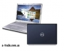 Dell Inspiron 1525 210-20594Blu