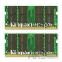 Kingston DDR2 2048Mb Kingston (KTA-MB667K2/4G)