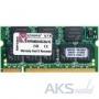Kingston DDR SDRAM 1024Mb (KVR400X64SC3A/1G)