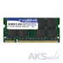 Silicon Power DDR2 2GB 800MHz