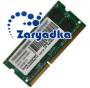 Оперативная память для ноутбука Acer Aspire 5739G 2Gb DDR3