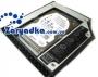 Карман для дополнительного винчестера для ноутбука  HP 6735b 6735s 6820s 6830s