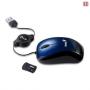 Мышь для ноутбука Genius Navigator 305 Blue (31010121106)