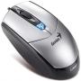 Игровая мышь Genius NetScroll G500 Laser (31010071102)