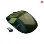 Мышь для ноутбука Logitech M525 Green (910-002604)