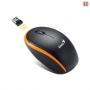 Мышь для ноутбука Genius Traveler 9000 Orange (31030777104)