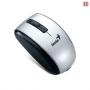 Мышь для ноутбука Genius ScrollToo 901 Silver (31030047104)