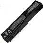 Аккумуляторная батарея к ноутбуку Asus M50 11,1V 6600mАh 6Cells Black