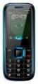 Мобильный телефон Anycool D118