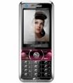 Мобильный телефон Anycool D58