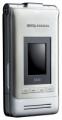 Мобильный телефон Siemens-BenQ EF81