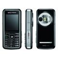 Мобильный телефон Siemens-BenQ S88