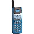 Мобильный телефон Benefon Track