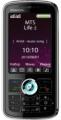 Мобильный телефон Changhong S610