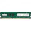 Модуль памяти Crucial DDR3 1Gb 1333MHz (RM12864BA1339)