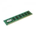 Модуль памяти Crucial DDR3 4Gb 1333MHz (CT51264BA1339)