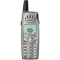 Мобильный телефон Ericsson R520m