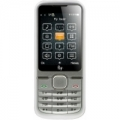 Мобильный телефон Fly DS123
