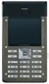 Мобильный телефон Fly LV1 Levi's