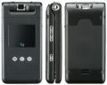 Мобильный телефон Fly MХ 230 black