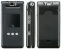 Мобильный телефон Fly MХ230