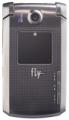 Мобильный телефон Fly MX330