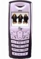 Мобильный телефон Fly S688