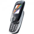 Мобильный телефон Fly SL400m