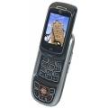 Мобильный телефон Fly VK4500