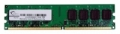 Модуль памяти G.skill DDR2 2Gb 800MHz (F2-6400CL5S-2GBNT)