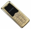Мобильный телефон GoldVish Beyond Dreams