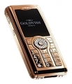 Мобильный телефон GoldVish Violent Numbers