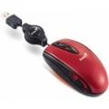Мышь (трекбол) Genius Mini Navigator