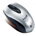 Мышь (трекбол) Genius Navigator 900