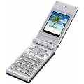 Мобильный телефон Hyundai H-MP 700