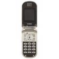 Мобильный телефон Hyundai H-MP 738