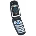 Мобильный телефон Kenned E210