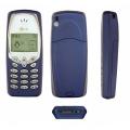 Мобильный телефон LG B1200