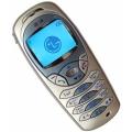 Мобильный телефон LG B1500
