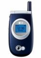 Мобильный телефон LG C2200
