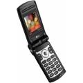 Мобильный телефон LG CU500