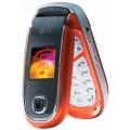 Мобильный телефон LG F2300