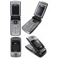 Мобильный телефон LG F2410