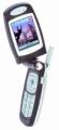 Мобильный телефон LG G7100