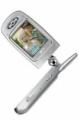 Мобильный телефон LG G7200