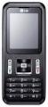 Мобильный телефон LG GB210