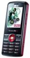 Мобильный телефон LG GS200