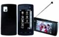Мобильный телефон LG KB770